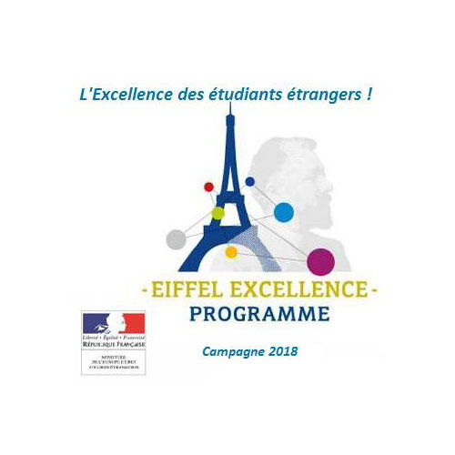 bourse etudiant france 2018